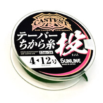 SUNLINE Tapered Monofilament Surf Casting Line